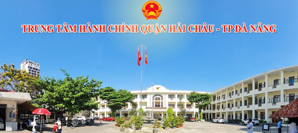 Đài phun nước UBND Đà Nẵng